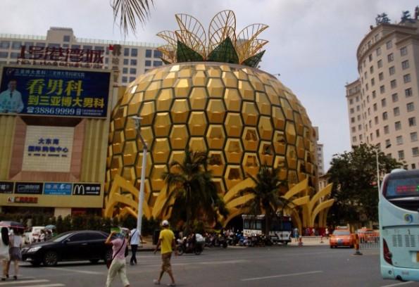 Pineapple Mall