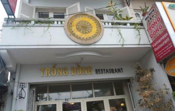 Trong Dong Restaurant