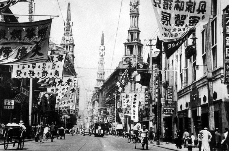 Шанхай в 30-е годы