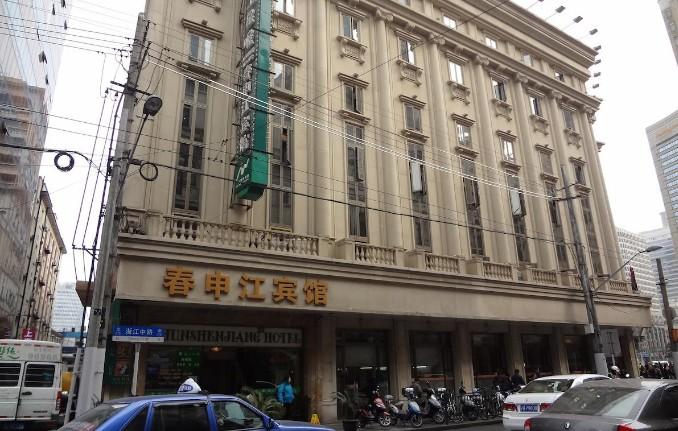 Chun Shen Jiang Hotel