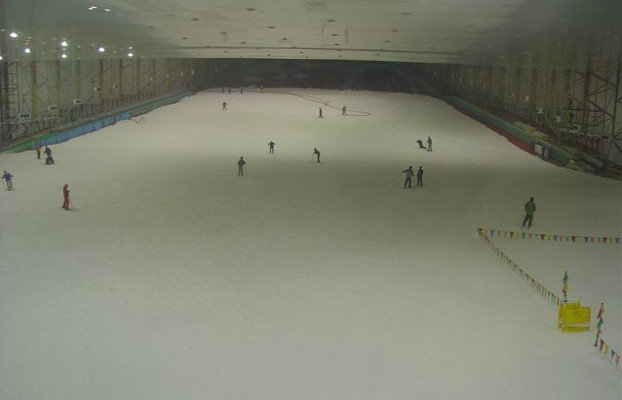 Yinqixing Indoor Skifield