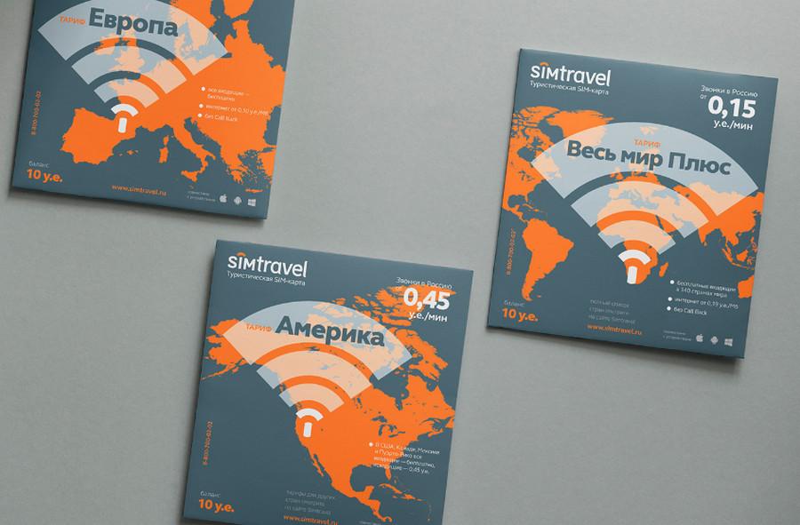 SIM-карты Simtravel